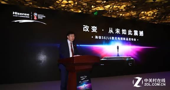 刘洪新:技术变革期,海信坚定激光电视路线