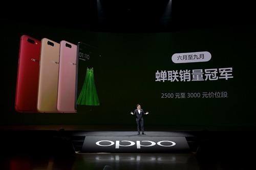 全面屏OPPO R11s即将开售